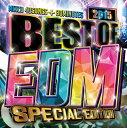 【メール便送料無料】BEST OF EDM-SPECIAL EDITION-[CD]