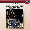 交响曲 - 【メール便送料無料】マーラー:交響曲第5番 ハイティンク / BPO[CD]