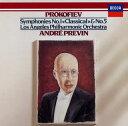 交响曲 - 【メール便送料無料】プロコフィエフ:交響曲第1番「古典」・第5番 / スキタイ組曲「アラとロリー」 プレヴィン / LAPO[CD]