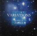 Chamber Music - 【メール便送料無料】ヴァリアシオン はやぶさ四重奏団[CD]