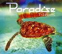 其它 - 【メール便送料無料】T-SQUARE / PARADISE [CD+DVD][2枚組]