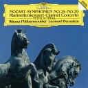 Symphony - 【メール便送料無料】モーツァルト:交響曲第25番・第29番 / クラリネット協奏曲 バーンスタイン / VPO シュミードル(CL)[CD][初回出荷限定盤]
