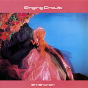 CD, DVD, Instruments - 【メール便送料無料】Shi-Shonen / Singing Circuit[CD]