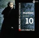 Symphony - 【メール便送料無料】マーラー:交響曲第10番(クック版) ラトル / BPO[CD]