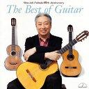其它 - 【メール便送料無料】ザ・ベスト・オブ・ギター〜60thアニバーサリー〜 福田進一(G) [CD]