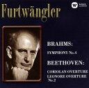 其它 - 【メール便送料無料】 ブラームス:交響曲第4番 他 フルトヴェングラー / BPO[CD]【K2016/3/23発売】
