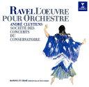 管弦樂 - 【メール便送料無料】 ラヴェル:ダフニスとクロエ クリュイタンス / PCO 他[CD]【K2016/5/25発売】