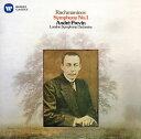 交響曲 - 【メール便送料無料】 ラフマニノフ:交響曲第1番 プレヴィン / LSO[CD]【K2016/4/20発売】