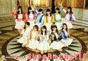 【送料無料】 SUPER☆GiRLS / SUPER★CASTLE [CD+BD][2枚組]