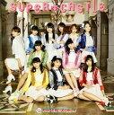 【メール便送料無料】 SUPER☆GiRLS / SUPER★CASTLE[CD]