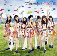 HKT48 / 未定(TYPE-A) [CD+DVD][2枚組]【J2016/4/13発売】