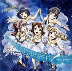 【メール便送料無料】「BanG Dream!」〜STAR BEAT!-ホシノコドウ- / Poppin'Party [CD+BD] [2枚組] [初回出荷限定盤]