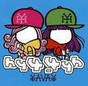 【メール便送料無料】hy4 4yh / YAVAY [CD+DVD][2枚組][初回出荷限定盤]【J2016/8/10発売】