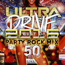【メール便送料無料】ULTRA DRIVE BEST OF 2016 PARTY ROCK MIX 50TUNES mixed by DJ KAZ[CD][2枚組]【K2016/10/26発売】