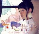 【メール便送料無料】「ステラのまほう」オープニングテーマ〜God Save the Girl / 下地紫野 [CD+DVD][2枚組][初回出荷限定盤]【J2016/10/26発売】