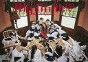 【送料無料】清竜人25 / My Girl[CD+DVD][3枚組][初回出荷限定盤]【J2016/11/9発売】