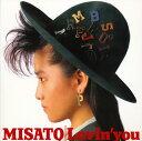 【メール便送料無料】渡辺美里 / Lovin' you-30th Anniversary Edition-[CD][2枚組]【J2016/11/30発売】