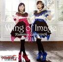 【メール便送料無料】「カードファイト!!ヴァンガードG NEXT」EDテーマ?Wing of Ima