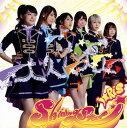 Pop JAPANizu - 【メール便送料無料】i☆Ris / 未定 [CD+DVD][2枚組]【J2017/3/8発売】