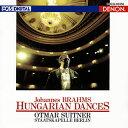 Orchestral Music - 【メール便送料無料】ブラームス:ハンガリー舞曲全集 スウィトナー / ベルリン・シュターツカペレ[CD]【K2017/6/21発売】