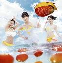 【国内盤CD】【ネコポス100円】SKE48 / 意外にマンゴー(Type-A) CD DVD 2枚組 初回出荷限定盤 【J2017/7/19発売】
