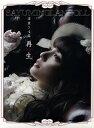 【メール便送料無料】「SAYUMINGLANDOLL〜再生〜」オリジナルサウンドトラック / 道重さゆみ[CD]【J2017/7/5発売】