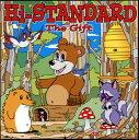 【メール便送料無料】Hi-STANDARD / THE GIFT CD 【J2017/10/4発売】