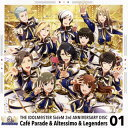 【メール便送料無料】「アイドルマスター SideM」THE IDOLM@STER SideM 3rd ANNIVERSARY DISC 01 / Cafe Parade,Altessimo,Legenders CD 【J2018/1/17発売】