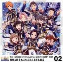 【メール便送料無料】「アイドルマスター SideM」THE IDOLM@STER SideM 3rd ANNIVERSARY DISC 02 / FRAME,もふもふえん,F-LAGS CD 【J2018/2/14発売】