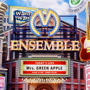 【国内盤CD】Mrs.GREEN APPLE / ENSEMBLE【J2018/4/18発売】