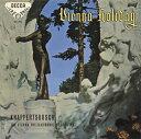 管弦乐 - 【メール便送料無料】ウィーンの休日 クナッパーツブッシュ / VPO[CD][初回出荷限定盤]【K2018/6/20発売】
