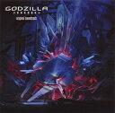 【国内盤CD】【ネコポス送料無料】「GODZILLA 決戦機...