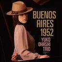 其它 - 【メール便送料無料】大橋祐子 / Buenos Aires 1952[CD][2枚組] 【J2018/9/5発売】