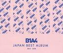CD, DVD, 樂器 - B1A4 / B1A4 JAPAN BEST ALBUM 2012-2018 [CD+BD][3枚組]【J2018/9/26発売】