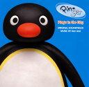 【メール便送料無料】「ピングー in ザ・シティ」オリジナル・サウンドトラック / Ken Arai[CD]【J2018/11/28発売】
