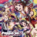 【送料無料】「BanG Dream!」〜Poppin'on! / Poppin'Party[CD][2枚組]【J2019/1/30発売】