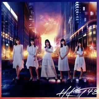 【メール便送料無料】HKT48 / 意思 (TYPE-A) [CD+DVD][2枚組]【J2019/4/10発売】