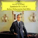 Symphony - 【国内盤CD】【ネコポス送料無料】シューベルト:交響曲第5番・第6番 ベーム / BPO【K2019/8/7発売】