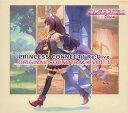 【国内盤CD】「PRINCESS CONNECT!Re:Dive」ORIGINAL SOUNDTRACK VOL.3 [3枚組]【J2021/2/17発売】