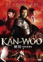 【メール便送料無料】KAN-WOO / 関羽 三国志英傑伝 (DVD)