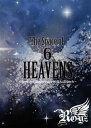 【送料無料】Royz / Royz 2012 SUMMER Oneman TOUR FINAL The Space of「6」HEAVENS〜Royz 3rd Anniversary in なんばHatch (DVD)