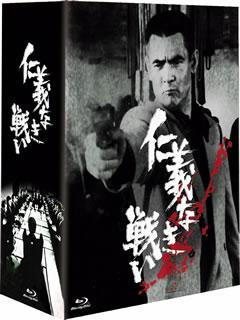 【送料無料】 仁義なき戦い Blu-ray BOX(ブルーレイ)[7枚組][初回出荷限定]