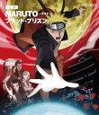 【送料無料】劇場版NARUTO-ナルト- ブラッド・プリズン(ブルーレイ)