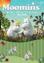【送料無料】 ムーミン パペット・アニメーション DVD-BOX[DVD][5枚組]