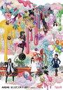 【送料無料】AKB48 / ミリオンがいっぱい〜AKB48ミュージックビデオ集〜 Type B〈3枚組〉(ブルーレイ)[3枚組]