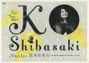 【送料無料】柴咲コウ / Ko Shibasaki Live Tour 2013〜neko's live 猫幸 音楽会〜Neko's Special Book&Blu-ray(ブルーレイ)