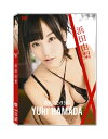【メール便送料無料】浜田由梨 / 日テレジェニック 2013 浜田由梨(仮)(DVD)