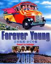 【送料無料】Forever Young 吉田拓郎・かぐや姫 Concert in つま恋 2006〈2枚組〉(ブルーレイ)[2枚組]