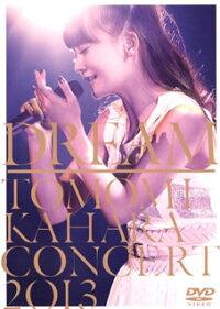 華原朋美 / DREAM~TOMOMI KAHARA CONCERT 2013~