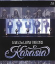 【送料無料】KARA / KARA 2nd JAPAN TOUR 2013 KARASIA(ブルーレイ)